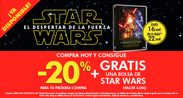DVD y Blu-Ray de Star Wars